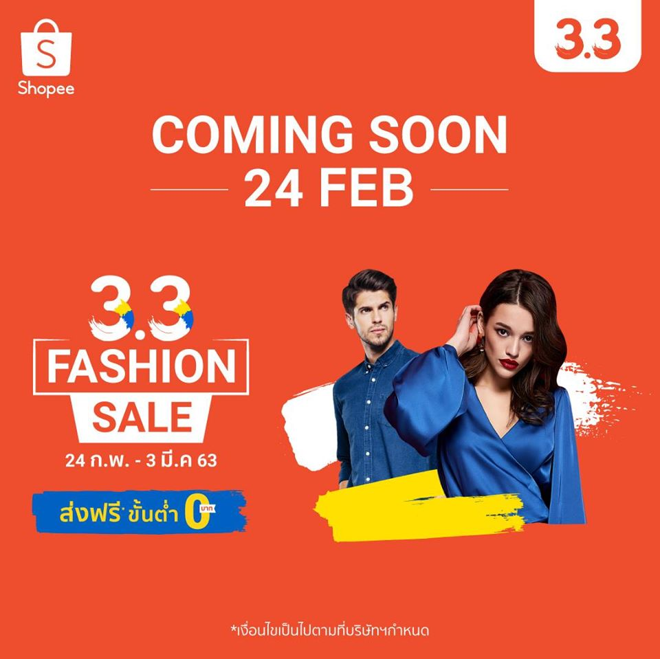 Shopee 3.3 Fashion Sale