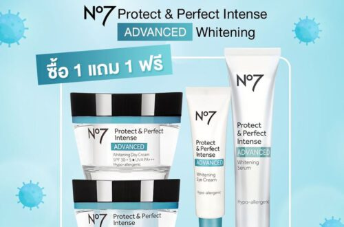 No7 Protect & Perfect Intense ซื้อ 1 แถม1 ที่ Boots