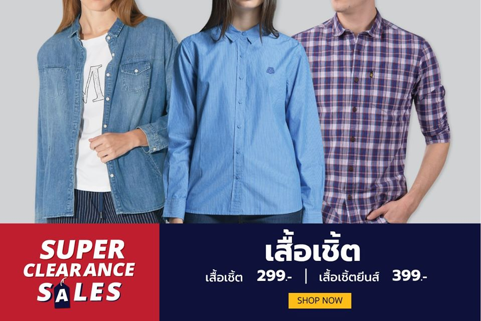 McJeans Super Clearance Sales