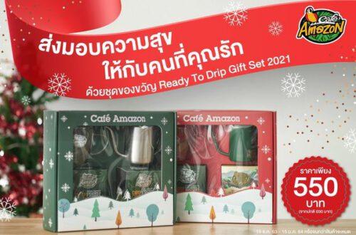 Cafe Amazon Ready to Drip Gift Set 2021