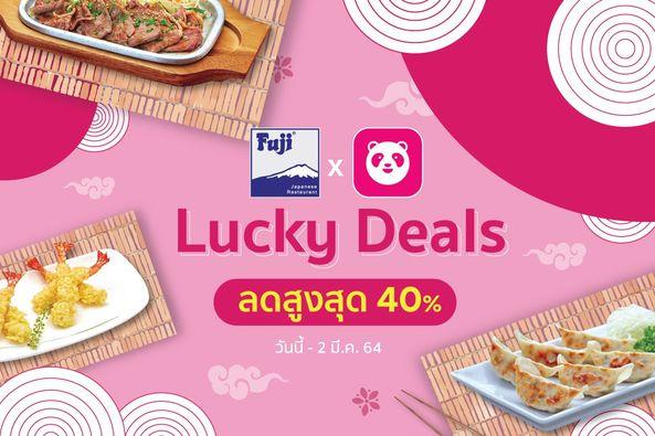 Fuji Lucky Deals foodpanda