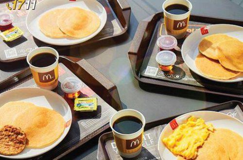 ชุดแพนเค้ก อาหารเช้า แมค 59 บาท