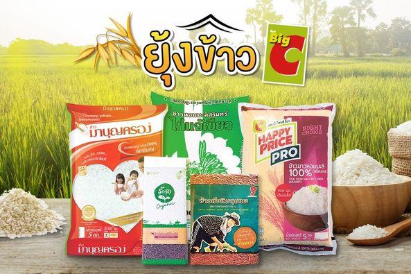 เทศกาลข้าวไทย ที่ BigC
