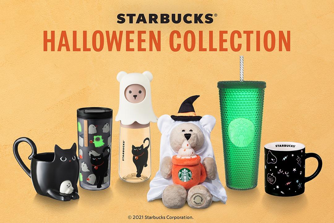 StarBucks Halloween Collection 2021